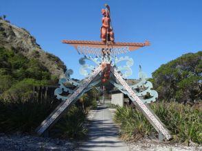 Kaikoura, art maori